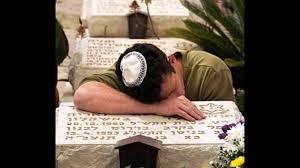 Image result for יום הזיכרון לחללי מערכות ישראל