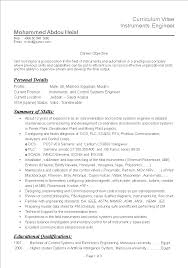 resume format template download instrumentation engineering resume format templates at