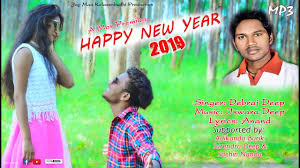 Happy New Year 2019 (Debraj Deep) New Sambalpuri Song l RKMedia ...