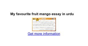my favourite fruit mango essay in urdu google docs