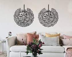 surah al falaq and surah an nas metal