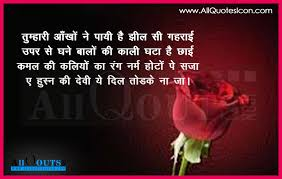 Download Thought Wallpaper In Hindi 58 Free Wallpaper For Your