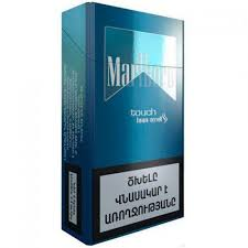 Esse Lights Super Slim Cigarettes