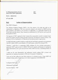 Letter Of Appreciation How To Format A Cover Letter