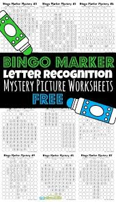 bingo marker mystery picture worksheets