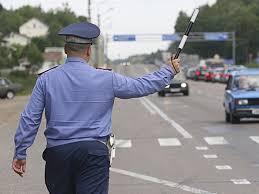 ГИБДД хочет везде останавливать водителей