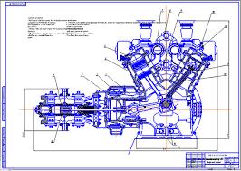 Разработка газотурбинного компрессора ГТК цеха №  Разработка газотурбинного компрессора ГТК 10 4 цеха № 4 Сосногорского ЛПУМГ с усовершенствованием камеры