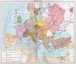 Феодальная раздробленность в Западной Европе Европа в 9 10 веках