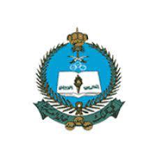كلية الملك خالد العسكرية تعلن دورة الضباط (للجامعيين) وفتح القبول  (للثانوية) » وظائف المملكة