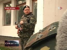 Звания и дипломы военнослужащих Украины будут признаны на  Звания и дипломы военнослужащих Украины будут признаны на территории России Украинские военные