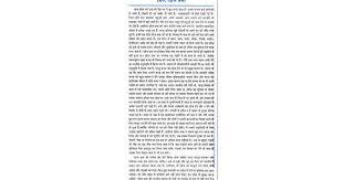 essay on election procedure in google docs