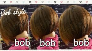 Bob Bob Bob บอบ ทย ทย สไตล เกไก Haircuts