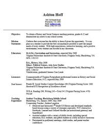 Substitute Teacher Resume No Experience Ashton Hoff Elementary
