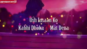Hindi Heart Touching Love Lines Whatsapp Status Video