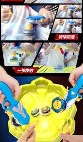 Con Quay Đại Chiến Vô Cực Thần Phong Giáp Chiến Chính Hãng AULDEY 634401 -  Viet Toy Shop - Đồ chơi trẻ em