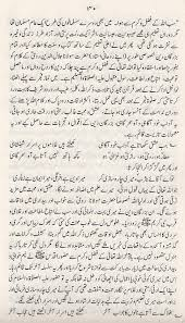 future of insha allah allama iqbal spiritual allama iqbal spiritual dimensions mystical experiences part 1