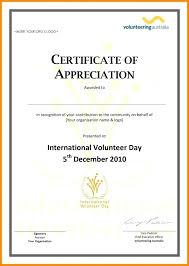 Appreciation Certificate Template Word Brillant Me
