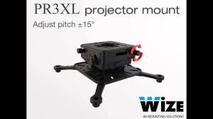 <b>Wize PR3XL</b> Projector Mount - YouTube