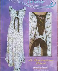 مجلة ايناس للخياطة الجزائرية 2013 Images?q=tbn:ANd9GcTn69N61420HAlOfm7g-UK2SMIG8IqbBsVUudSc8rsa-_fn4RO_vA