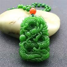 <b>hetian jade pendant</b>