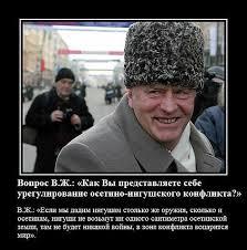 Довольно много людей как в России так и за рубежом защитили  Довольно много людей как в России так и за рубежом защитили диссертации на соискание ученых степеней кандидатов и докторов исторических наук