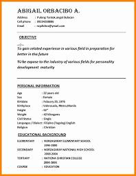 Delighted Sample Ng Paggawa Ng Resume Photos Entry Level Resume