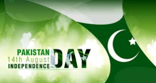 essay on independence day in english archives  14 independence day in s 14 independence day that s yearly held on 14 celebrates the country s independence from