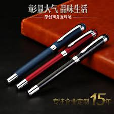China Slim Metal Pen China Slim Metal Pen Shopping Guide at Alibabacom