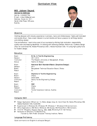 good cv template sample resume cv resume sample sample resume format to download