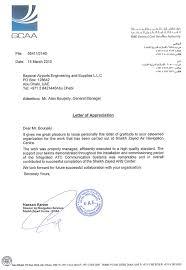 Company Offer Letter Hudsonhs Me