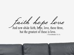 Love Quotes From The Bible Simple 48 Corinthians 483483 Wall Decal Bible Verse Wall Decal Etsy