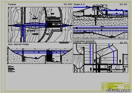 Гидравлические расчеты водосливной плотины дипломная работа Курсовая работа Инфляция причины и методы регулирования Рефераты