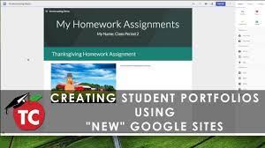Student Portfolios How To Use The New Google Sites For Student Portfolios Youtube