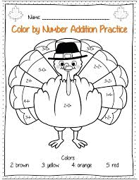 Thanksgiving Math Coloring Worksheets First Grade Thanksgiving ...