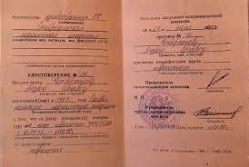 Невролог Мануальный терапевт Четвертаков Андрей Дипломы и  Удостоверение врача невролога