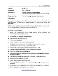 job descriptions 14 food and beverage food and beverage supervisor job description