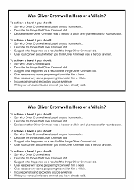 oliver cromwell hero or villain essay pdf lesson plan  oliver cromwell hero or villain essay