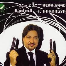 Alaa Saad | Spotify