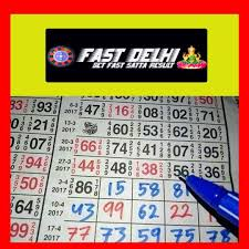 Gali Chart 2014 Are You Looking For The Best Delhi Satta Game Website In