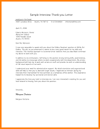 7 Resume Thank You Letters Self Introduce