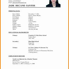 Resume Sample For Job Application Pdf Resume Templateion Mail Format Cover Letter Email Sample Job Pdf 21