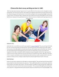 choose the best essay writing service in uae
