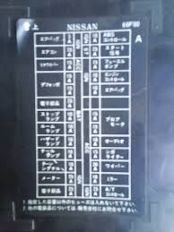 infinity jx 35 fuse box infinity wiring diagrams online
