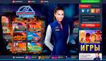 Разнообразие азартных игр