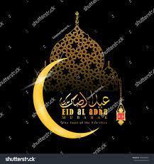 Vector Illustration Muslim Holiday Eid Aladha Stock Vector (Royalty Free)  1782998621
