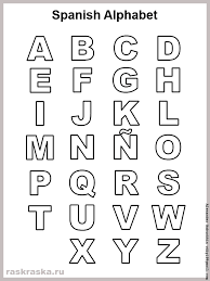 We give you the most updated version as dictated by the royal spanish academy. Spanish Alphabet Letters Letter