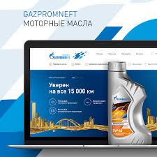 Продукция - Моторные <b>масла</b> Gazpromneft (Газпромнефть)