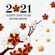 วันตรุษจีน 2021, เทศกาลฤดูใบไม้ผลิที่มีความสุข, 2021, ปฏิทินจันทรคติภาพ PNG  และ PSD สำหรับดาวน์โหลดฟรี