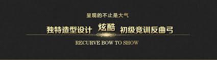 Jandao Tzxl Recurve Bow Aluminium Alloy Metal Riser Takedown