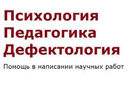 Тезисы Новости и акции